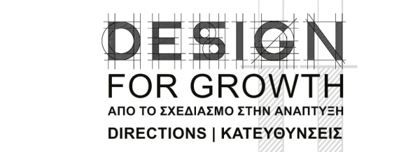 Design for Growth II